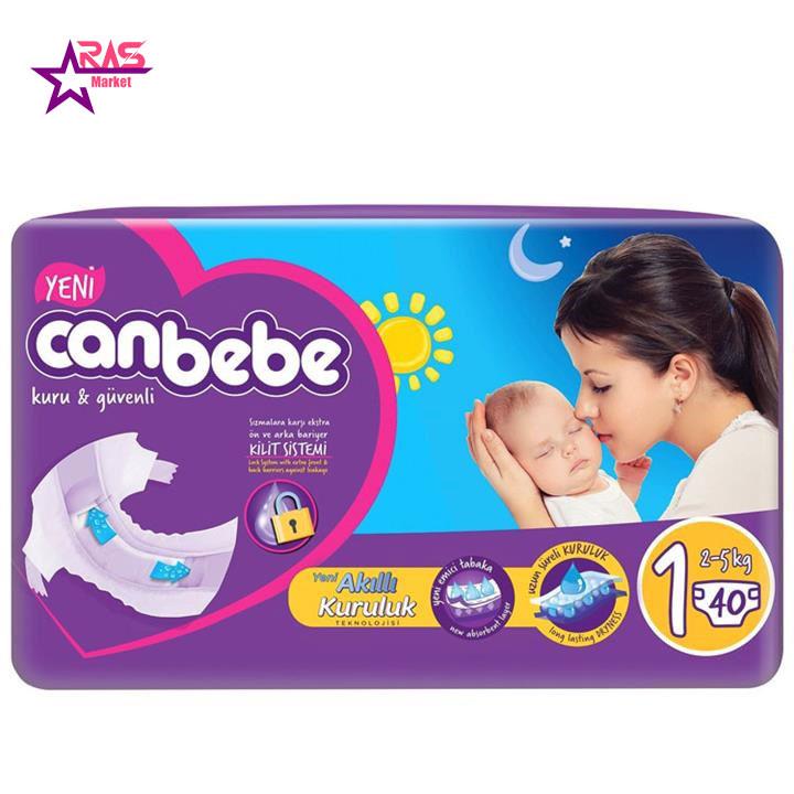 پوشک بچه جان به به سایز 1 بسته 40 عددی ، فروشگاه اینترنتی ارس مارکت ، canbebe diaper ، محصولات شوینده و بهداشتی