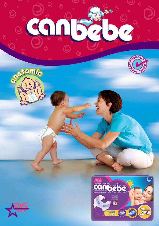 پوشک بچه جان به به سایز 2 بسته 52 عددی ، خری اینترنتی محصولات شوینده و بهداشتی، ارس مارکت ف canbebe