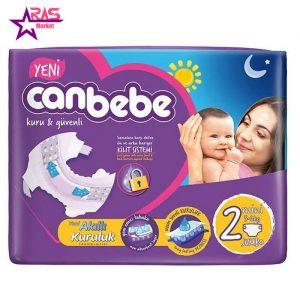 پوشک بچه جان به به سایز 2 بسته 52 عددی ، فروشگاه اینترنتی ارس مارکت ، محصولات کودک ، CANBEBE