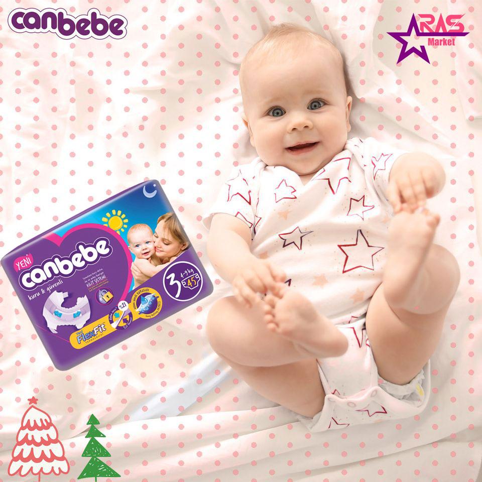 پوشک بچه جان به به سایز 3 بسته 45 عددی ، خرید اینترنتی محصولات شوینده و بهداشتی ، محصولات کودک