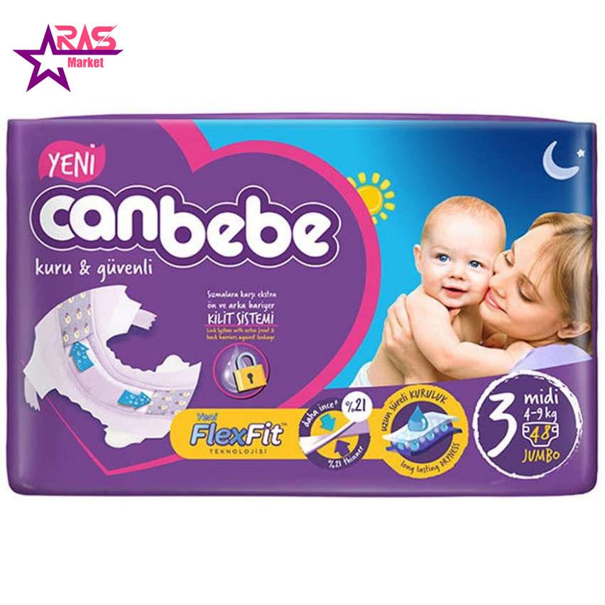 پوشک بچه جان به به سایز 3 بسته 45 عددی ، فروشگاه اینترنتی ازس مارکت ، محصولات کودک ، canbebe