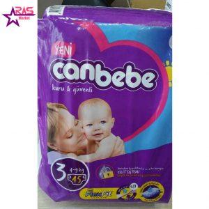 پوشک بچه جان به به سایز 3 بسته 45 عددی ، فروشگاه اینترنتی ازس مارکت ، محصولات کودک