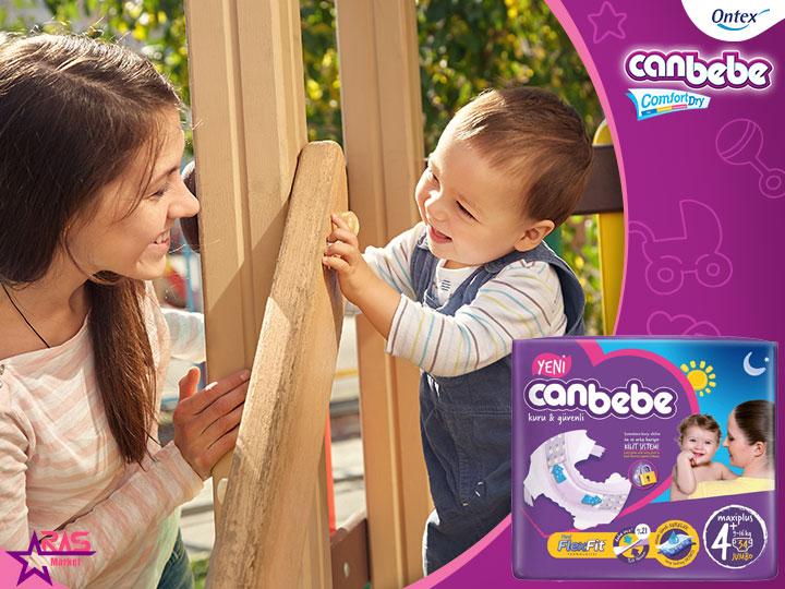 پوشک بچه جان به به سایز +4 بسته 34 عددی ، خرید اینترنتی محصولات شوینده و بهداشتی ، ارس مارکت ، محصولات کودک ، canbebe