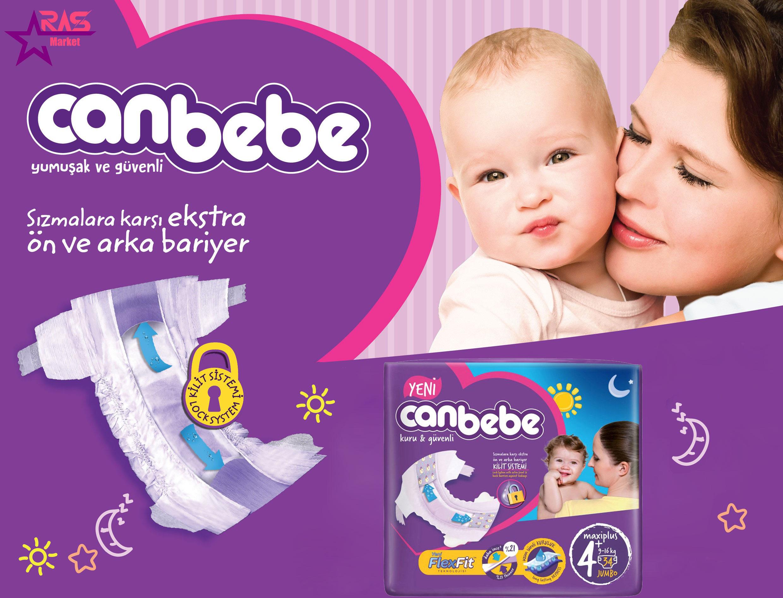 پوشک بچه جان به به سایز +4 بسته 34 عددی ، خرید اینترنتی محصولات شوینده و بهداشتی ، ارس مارکت ، محصولات کودک