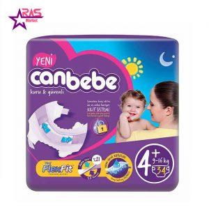پوشک بچه جان به به سایز +4 بسته 34 عددی ، فروشگاه اینترنتی ارس مارکت ، محصولات کودک ، پوشک canbebe