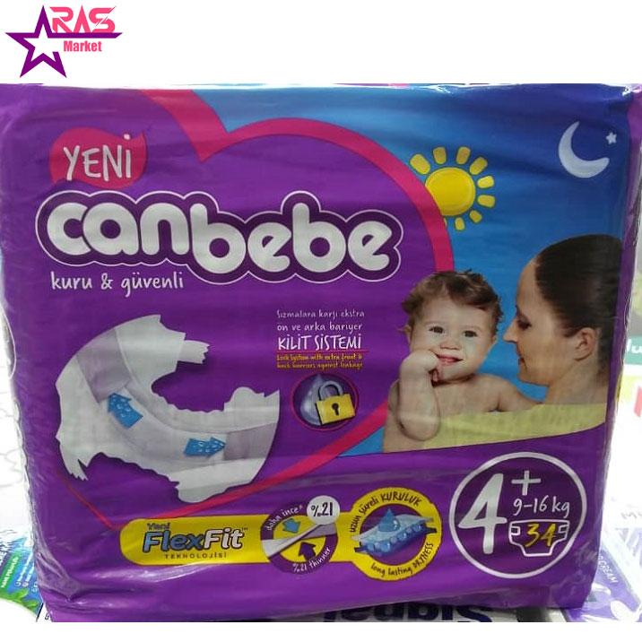 پوشک بچه جان به به سایز +4 بسته 34 عددی ، فروشگاه اینترنتی ارس مارکت ، محصولات کودک