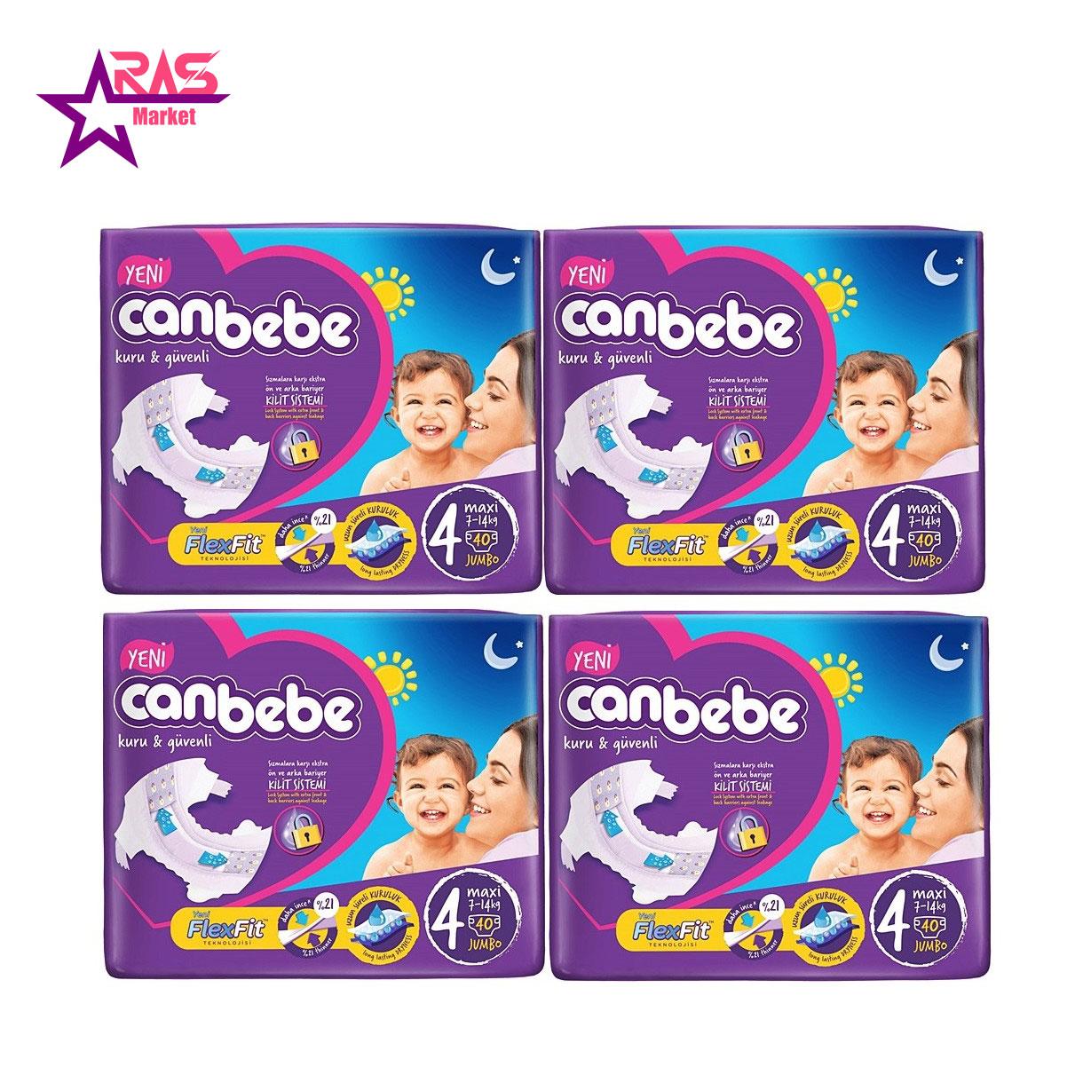 پوشک بچه جان به به سایز 4 بسته 40 عددی ، فروشگاه اینترنتی ارس مارکت ، محصولات کودک ، پوشک canbebe