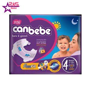 پوشک بچه جان به به سایز 4 بسته 40 عددی ، فروشگاه اینترنتی ارس مارکت ، محصولات کودک ، canbebe