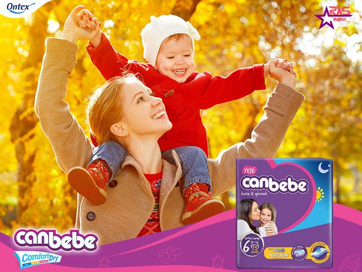 پوشک بچه جان به به سایز 6 بسته 24 عددی ، خرید اینترنتی محصولات شوینده و بهداشتی ، محصولات کودک ، پوشک جان به به