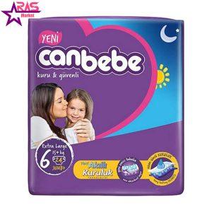 پوشک بچه جان به به سایز 6 بسته 24 عددی ، فروشگاه اینترنتی ارس مارکت ، محصولات کودک ، خرید اینترنتی محصولات کودک