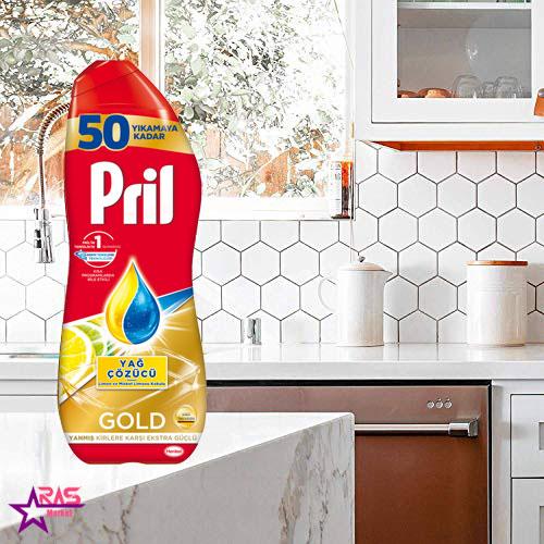 ژل ماشین ظرفشویی دو فاز طلایی پریل مدل Yağ Çözücü حجم 900 میلی لیتر ، بهداشت خانه ، ارس مارکت