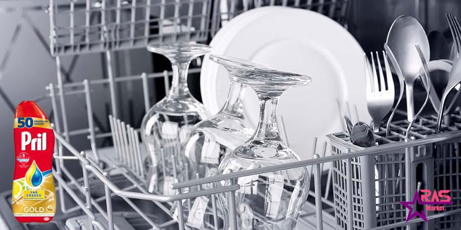 ژل ماشین ظرفشویی دو فاز طلایی پریل مدل Yağ Çözücü حجم 900 میلی لیتر ، بهداشت خانه ، خرید اینترنتی محصولات ظرفشویی