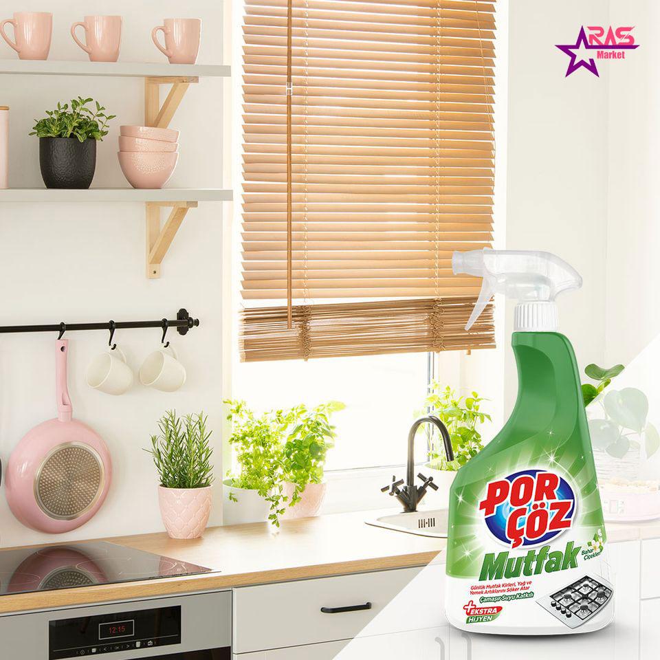 اسپری تمیز کننده سطوح آشپزخانه پورچوز 750 میلی لیتر ، خرید اینترنتی محصولات شوینده و بهداشتی ، بهداشت خانه ، ارس مارکت