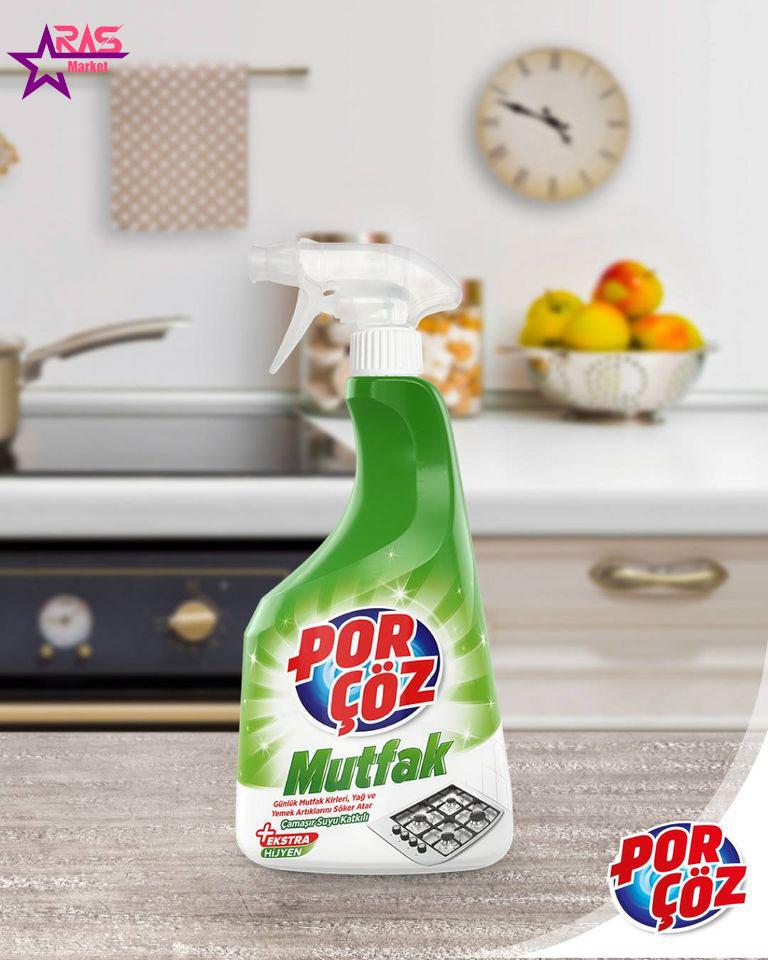 اسپری تمیز کننده سطوح آشپزخانه پورچوز 750 میلی لیتر ، خرید اینترنتی محصولات شوینده و بهداشتی ، بهداشت خانه ، اسپری پاک کننده پورچوز