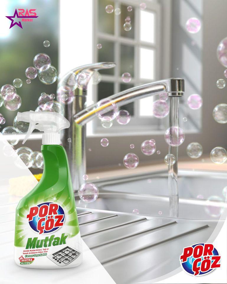 اسپری تمیز کننده سطوح آشپزخانه پورچوز 750 میلی لیتر ، خرید اینترنتی محصولات شوینده و بهداشتی ، بهداشت خانه