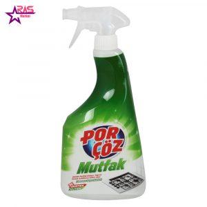 اسپری تمیز کننده سطوح آشپزخانه پورچوز 750 میلی لیتر ، فروشگاه اینترنتی ارس مارکت ، بهداشت خانه