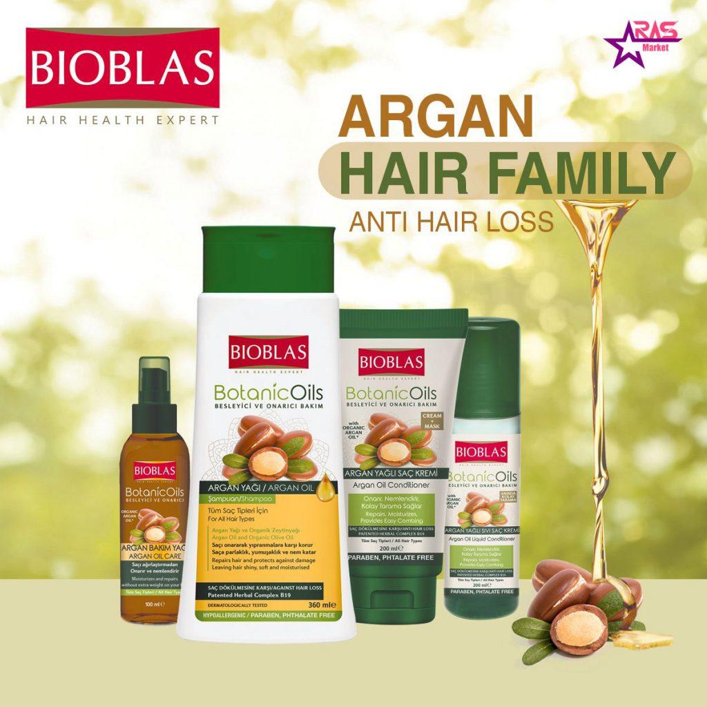 اسپری دوفاز و نرم کننده مو بیوبلاس حاوی روغن آرگان 200 میلی لیتر ، خرید اینترنتی محصولات شوینده و بهداشتی ، اسپری مو ، bioblas hair conditioner