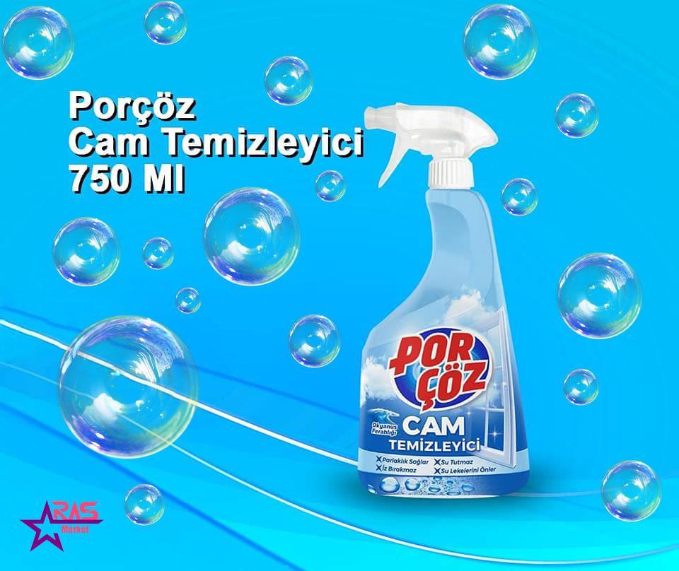 اسپری شیشه پاک کن پورچوز 750 میلی لیتر ، خرید اینترنتی محصولات شوینده و بهداشتی ، بهداشت خانه ، شیشه شوی ها