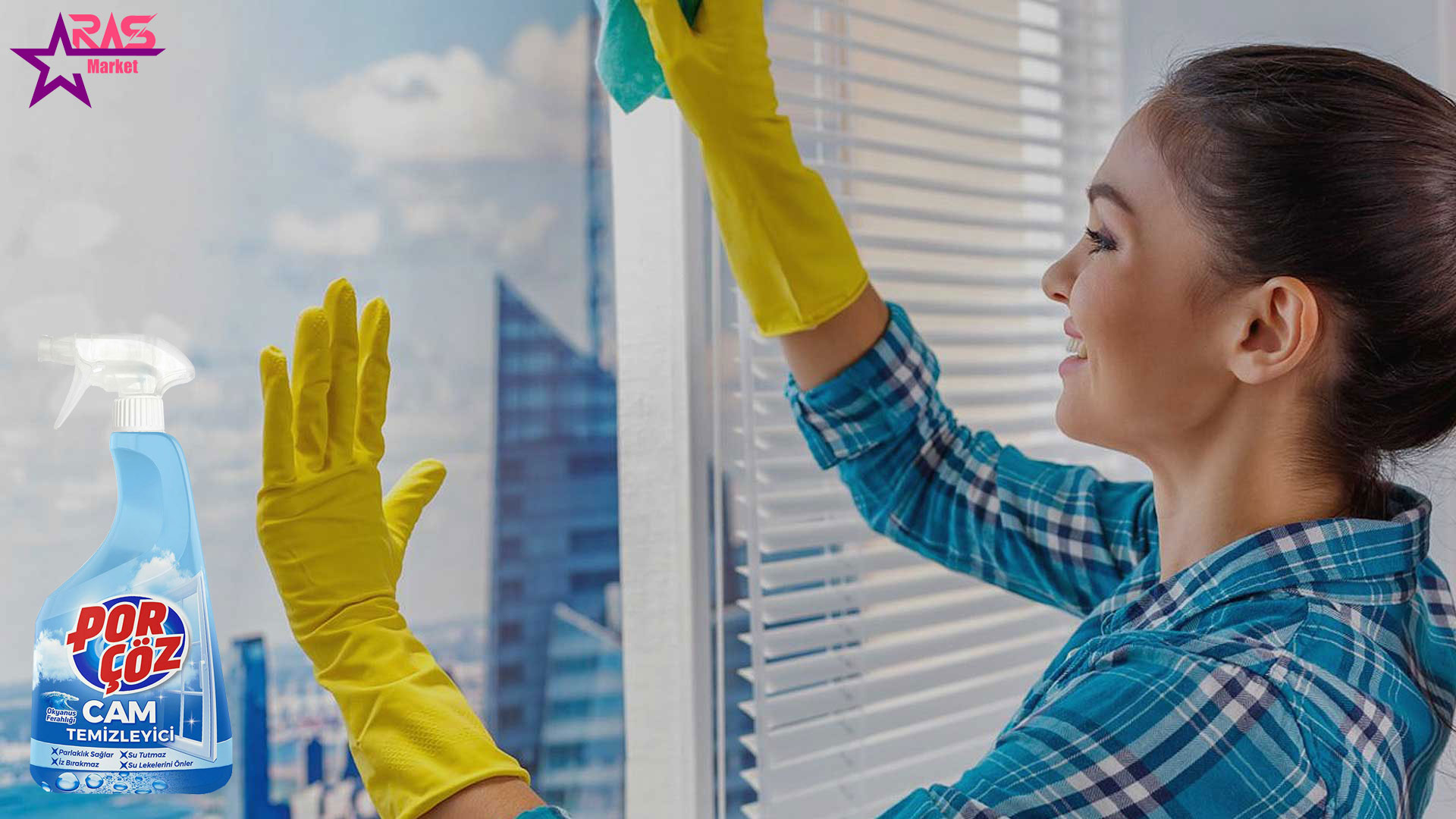 اسپری شیشه پاک کن پورچوز 750 میلی لیتر ، خرید اینترنتی محصولات شوینده و بهداشتی ، بهداشت خانه