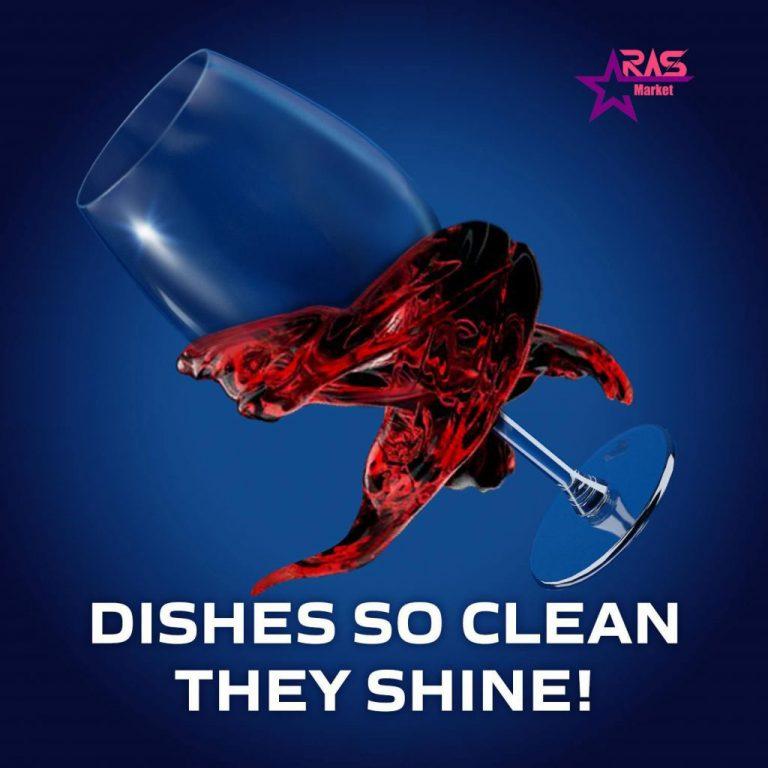 با استفاده از قرص ماشین ظرفشویی فینیش کوانتوم مکس، ظروفی همیشه تمیز، شفاف و درخشان داشته باشید