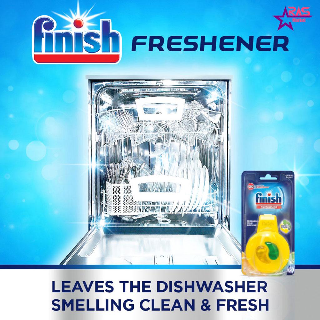 بوگیر ماشین ظرفشویی فینیش با رایحه لیمو ، خرید اینترنتی محصولات شوینده و بهداشتی ، بهداشت خانه ، ارس مارکت