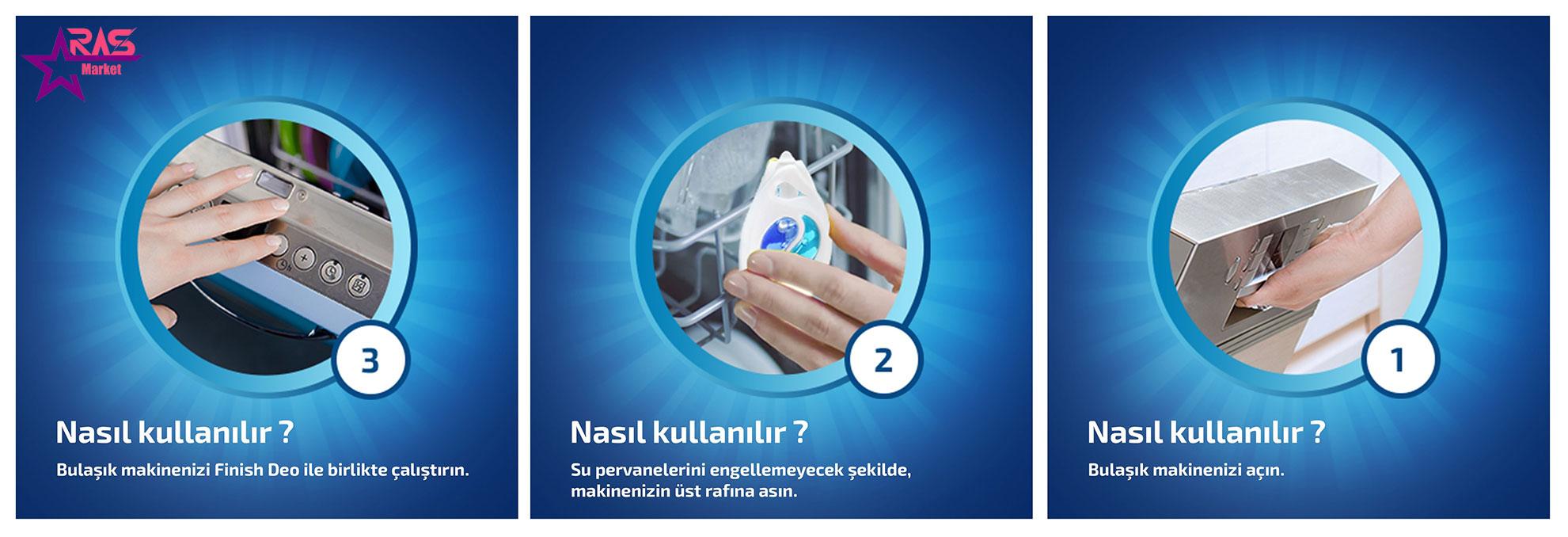 بوگیر ماشین ظرفشویی فینیش مدل کلاسیک ، خرید اینترنتی محصولات شوینده و بهداشتی ، بهداشت خانه ، محصولات ظرفشویی