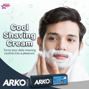 خمیر اصلاح آرکو مدل Cool خنک کننده 100 میلی لیتر ، فروشگاه اینترنتی ارس مارکت ، بهداشت آقایان ، خمیر اصلاح آقایان