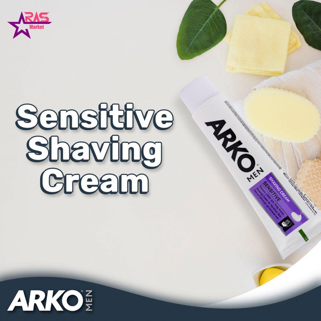خمیر اصلاح آرکو مدل Sensitive مخصوص پوست های حساس 100 میلی لیتر ، خرید اینترنتی محصولات شوینده و بهداشتی ، بهداشت آقایان ، ارس مارکت