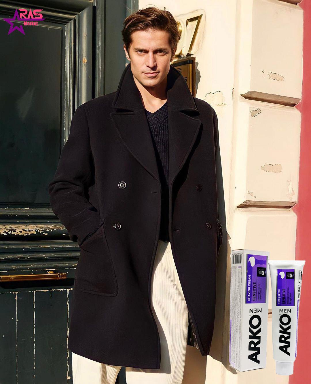 خمیر اصلاح آرکو مدل Sensitive مخصوص پوست های حساس 100 میلی لیتر ، خرید اینترنتی محصولات شوینده و بهداشتی ، بهداشت آقایان ، خمیر ریش آرکو