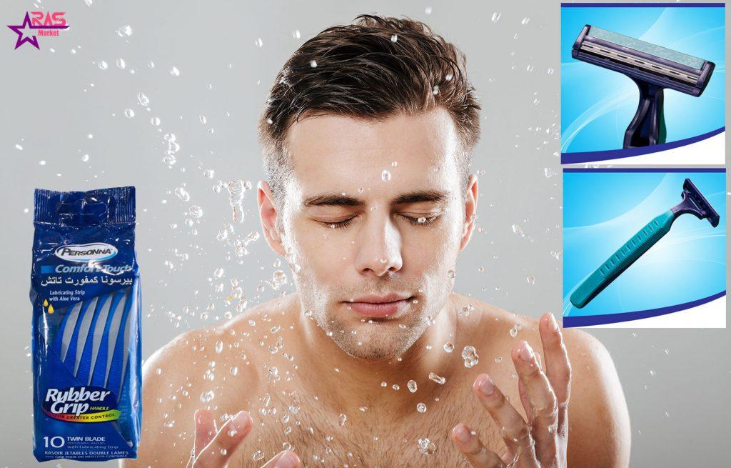 خودتراش پرسونا مدل Comfort Touch بسته 10 عددی ، خرید اینترنتی محصولات شوینده و بهداشتی ، تیغ اصلاح آقایان