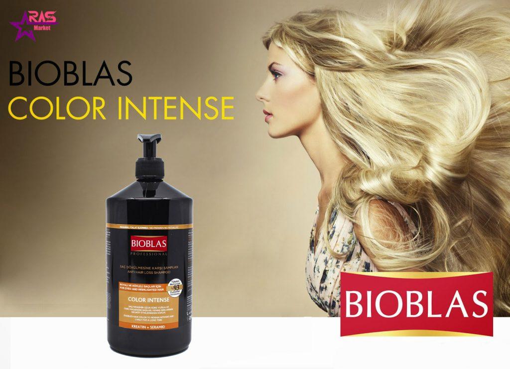 شامپو بیوبلاس ضد ریزش مو مدل Color Intense مخصوص موهای رنگ شده 1000 میلی لیتر ، خرید اینترنتی محصولات شوینده و بهداشتی ، ارس مارکت