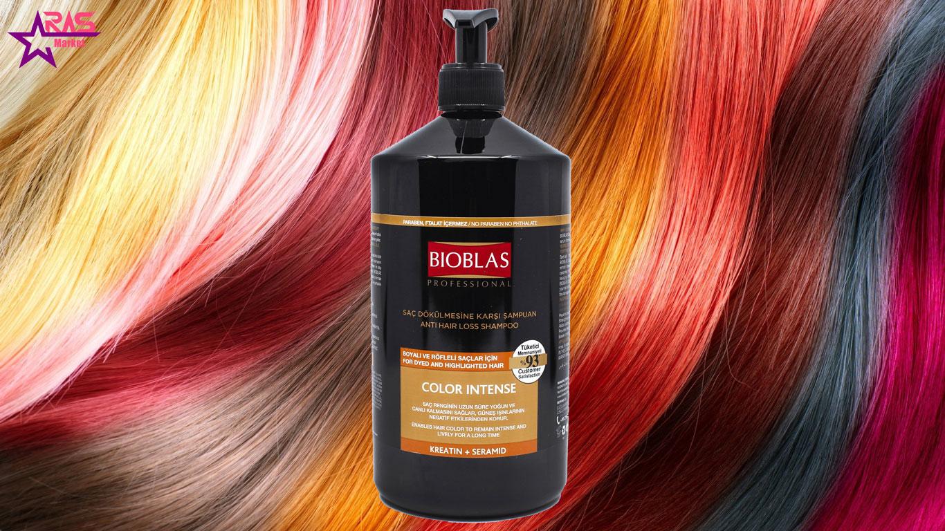 شامپو بیوبلاس ضد ریزش مو مدل Color Intense مخصوص موهای رنگ شده 1000 میلی لیتر ، خرید اینترنتی محصولات شوینده و بهداشتی ، استحمام