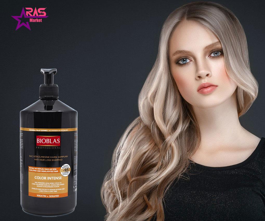 شامپو بیوبلاس ضد ریزش مو مدل Color Intense مخصوص موهای رنگ شده 1000 میلی لیتر ، خرید اینترنتی محصولات شوینده و بهداشتی ، شامپوی مو