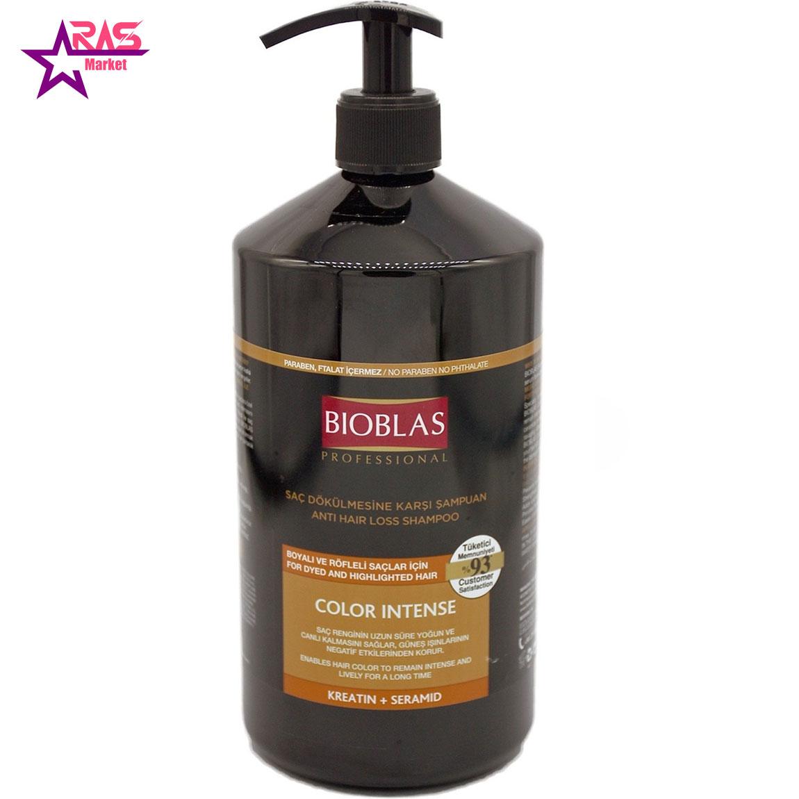شامپو بیوبلاس ضد ریزش مو مدل Color Intense مخصوص موهای رنگ شده 1000 میلی لیتر ، فروشگاه اینترنتی ارس مارکت ، استحمام ، bioblas