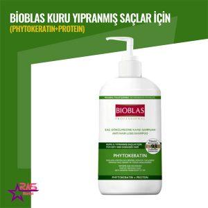 شامپو بیوبلاس مدل Phytokeratin ضد ریزش مو 1000 میلی لیتر ، فروشگاه اینترنتی ارس مارکت ، استحمام ، bioblas