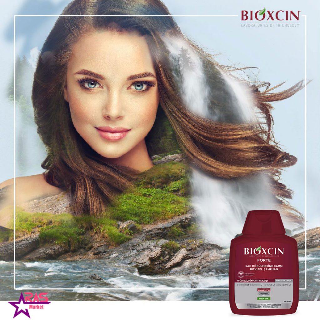 شامپو بیوکسین فورت ضد ریزش مو مناسب تمامی موها 300 میلی لیتر ، خرید اینترنتی محصولات شوینده و بهداشتی ، استحمام ، ارس مارکت