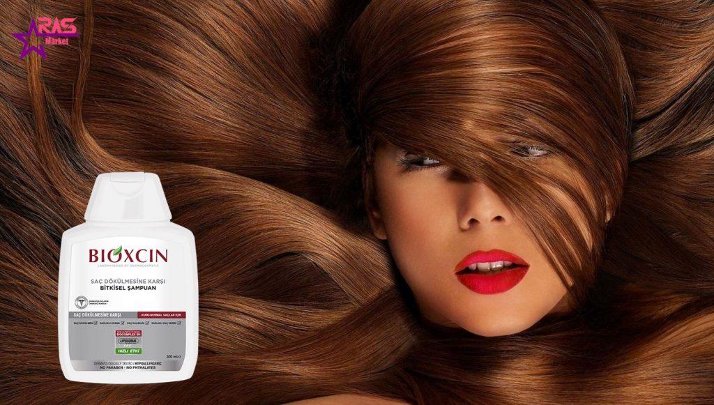 شامپو بیوکسین کلاسیک ضد ریزش مو مخصوص موهای خشک و معمولی 300 میلی لیتر ، خرید اینترنتی محصولات شوینده و بهداشتی ، استحمام ، ارس مارکت