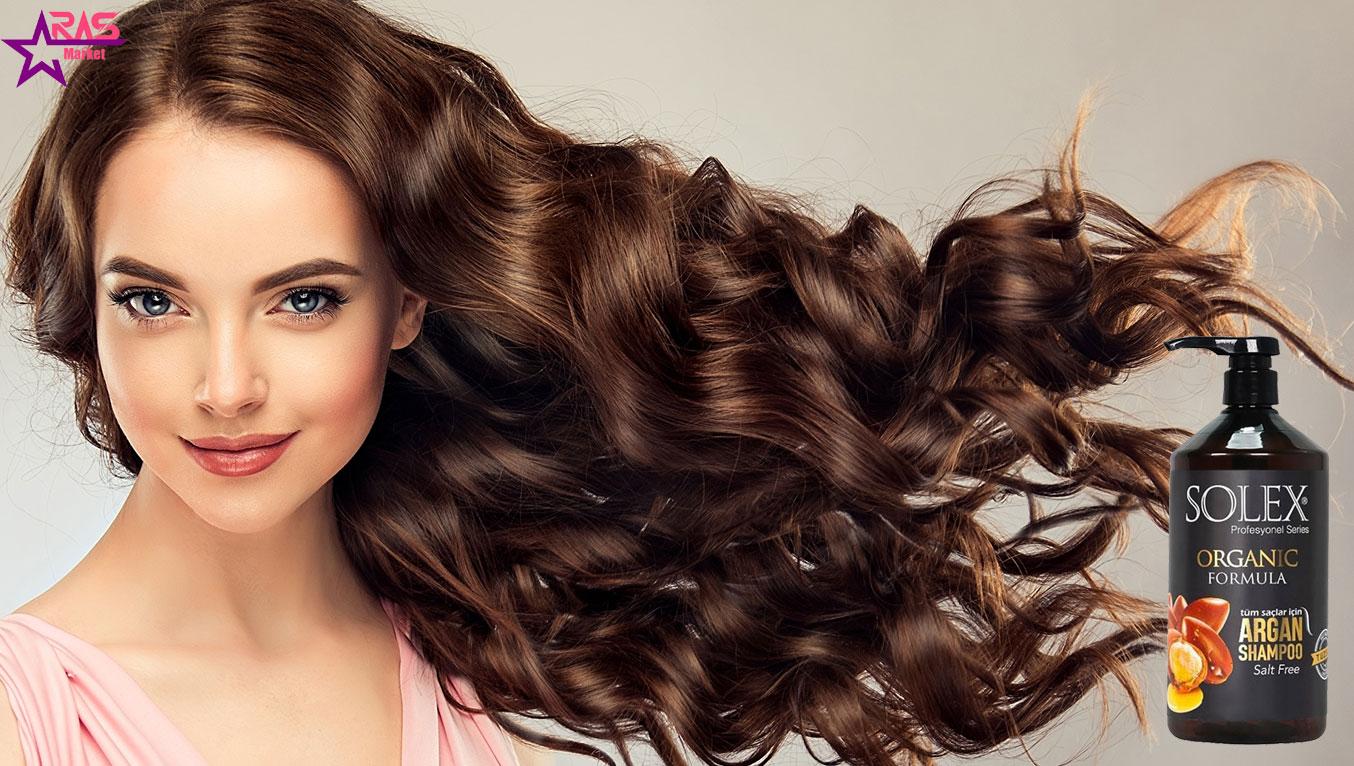 شامپو سولکس حاوی روغن آرگان مناسب تمامی موها 1000 میلی لیتر ، خرید اینترنتی محصولات شوینده و بهداشتی ، استحمام ، شامپو سر سولکس