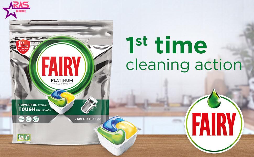 قرص ماشین ظرفشویی فیری پلاتینیوم 43 عددی ، خرید اینترنتی محصولات شوینده و بهداشتی ، بهداشت خانه ، محصولات ماشین ظرفشویی