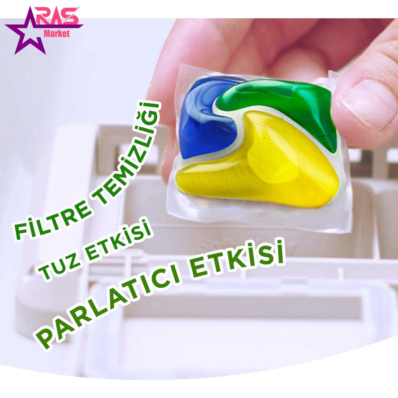 قرص ماشین ظرفشویی فیری پلاتینیوم 43 عددی ، فروشگاه اینترنتی ارس مارکت ، بهداشت خانه ، قرص ظرفشویی پلاتینیوم فیری
