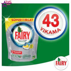قرص ماشین ظرفشویی فیری پلاتینیوم 43 عددی ، فروشگاه اینترنتی ارس مارکت ، بهداشت خانه ، محصولات ظرفشویی