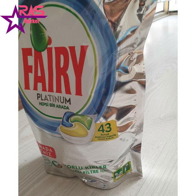 قرص ماشین ظرفشویی فیری پلاتینیوم 43 عددی ، فروشگاه اینترنتی ارس مارکت ، بهداشت خانه ، fairy