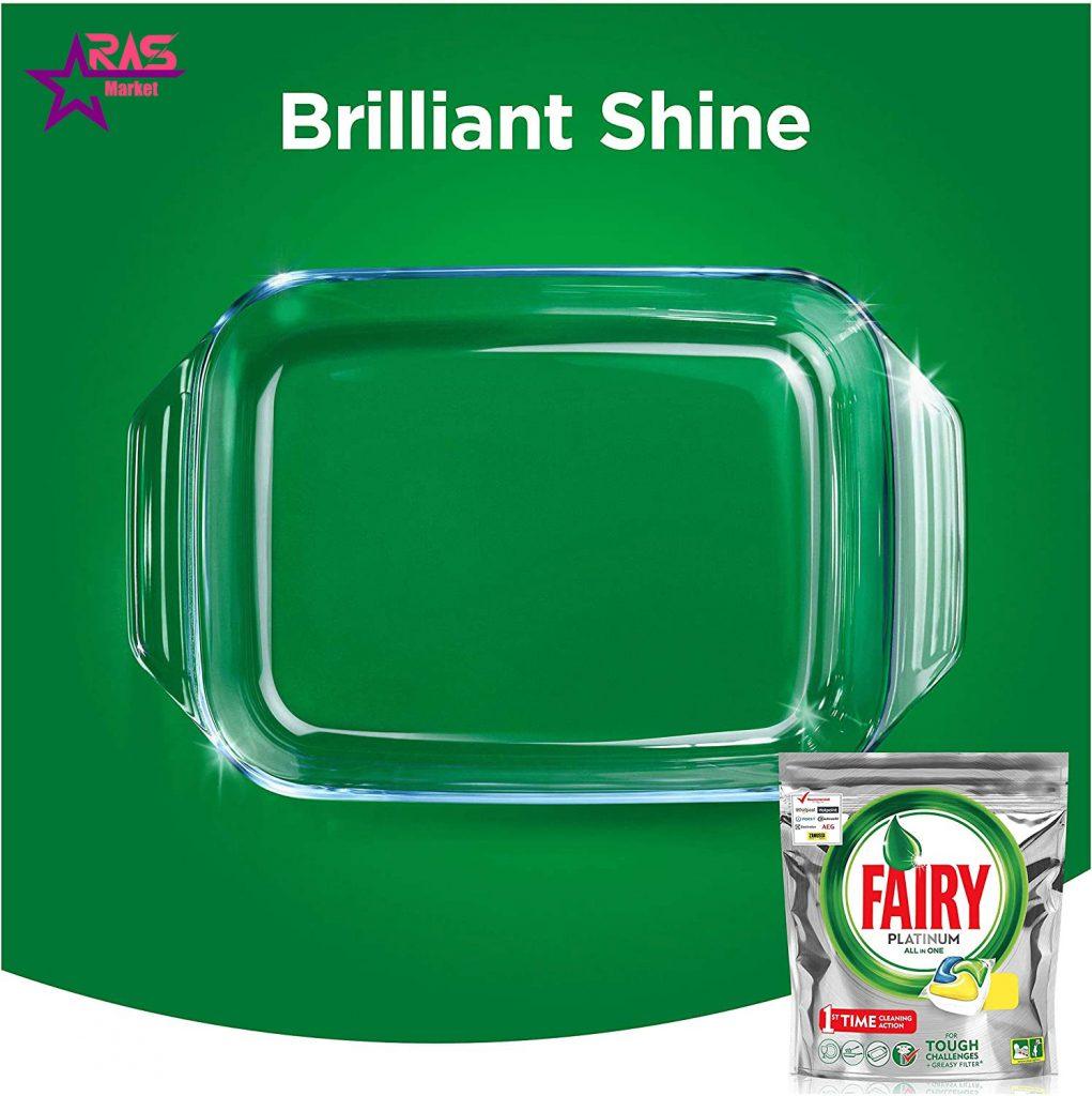قرص ماشین ظرفشویی فیری پلاتینیوم 60 عددی ، خرید اینترنتی محصولات شوینده و بهداشتی ، بهداشت خانه