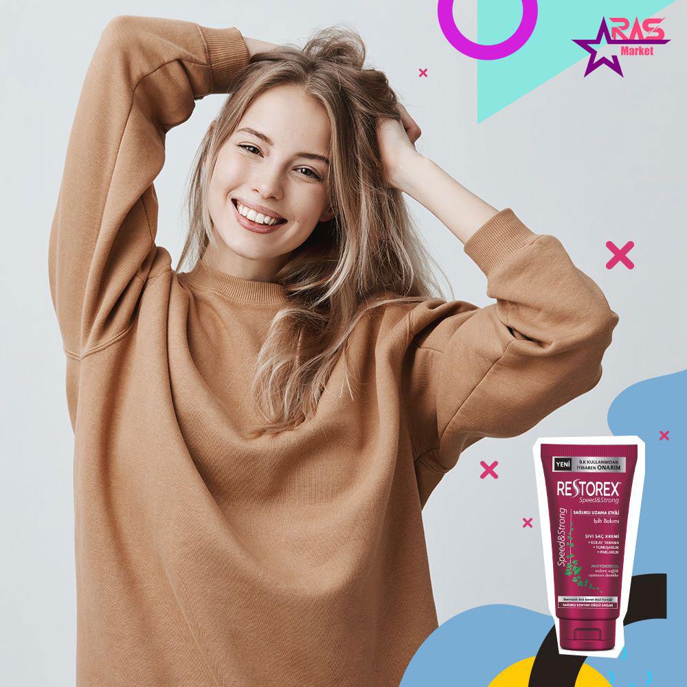 ماسک مو رستورکس مدل Speed and Strong حجم 200 میلی لیتر ، خرید اینترنتی محصولات شوینده و بهداشتی ، مراقبت مو ، restorex