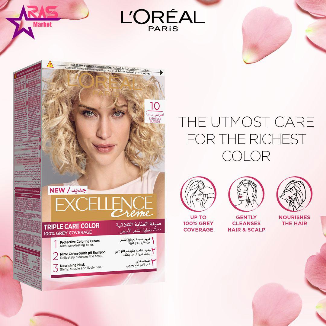 کیت رنگ مو لورآل سری Excellence شماره 10 ، خرید اینترنتی محصولات شوینده و بهداشتی ، بهداشت بانوان ، رنگ مو بانوان