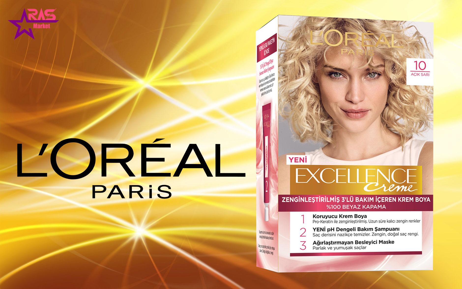 کیت رنگ مو لورآل سری Excellence شماره 10 ، خرید اینترنتی محصولات شوینده و بهداشتی ، بهداشت بانوان