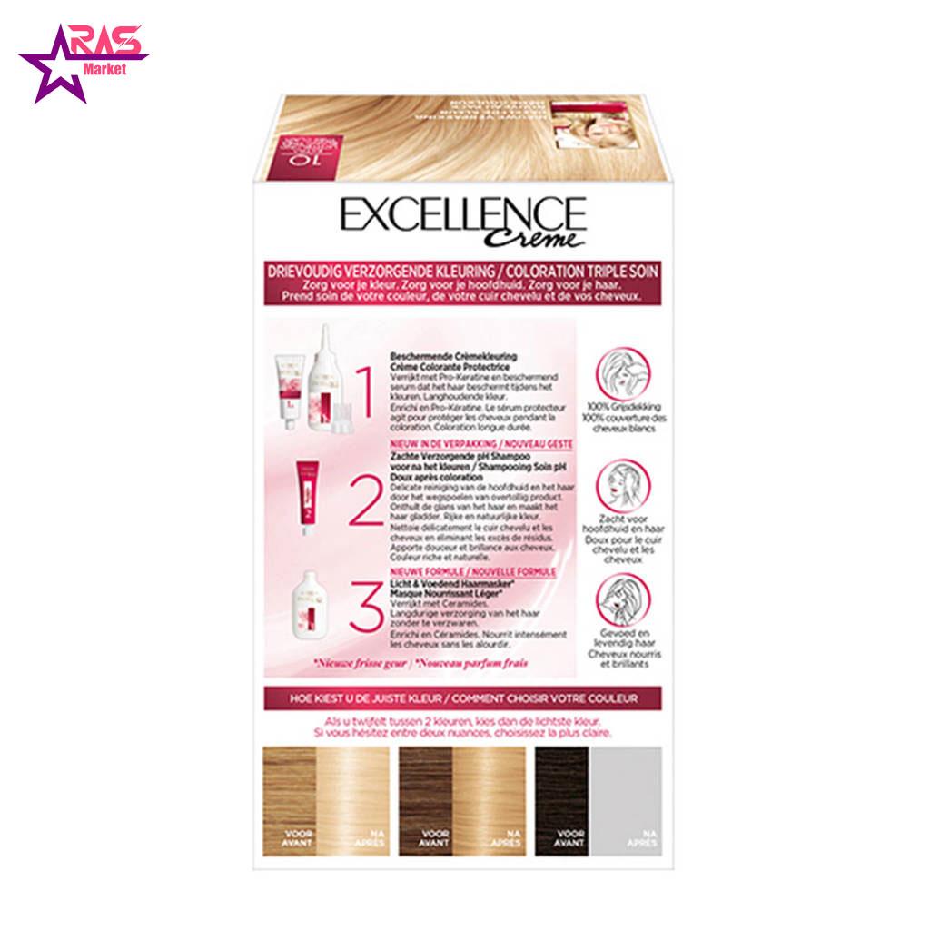 کیت رنگ مو لورآل سری Excellence شماره 10 ، فروشگاه اینترنتی ارس مارکت ، بهداشت بانوان ، رنگ موی بانوان