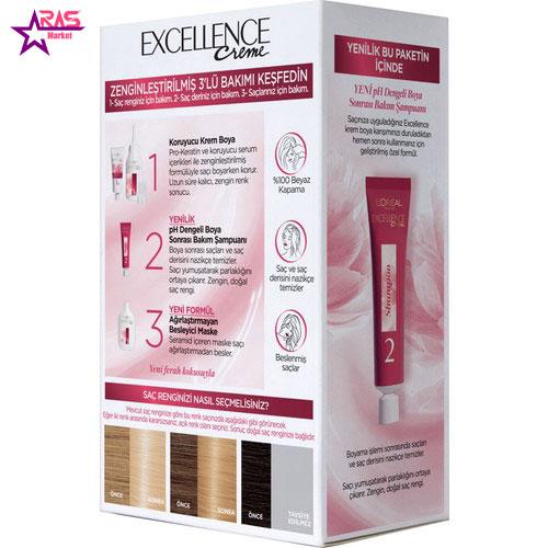 کیت رنگ مو لورآل سری Excellence شماره 10 ، فروشگاه اینترنتی ارس مارکت ، بهداشت بانوان ، رنگ موی زنانه