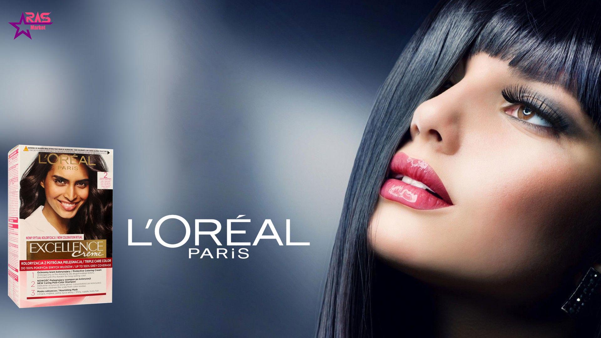 کیت رنگ مو لورآل سری Excellence شماره 2 ، خرید اینترنتی محصولات شوینده و بهداشتی ، بهداشت بانوان ، ارس مارکت