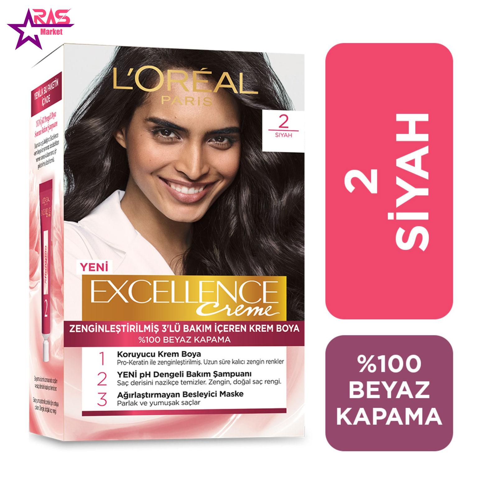 کیت رنگ مو لورآل سری Excellence شماره 2 ، فروشگاه اینترنتی ارس مارکت ، بهداشت بانوان